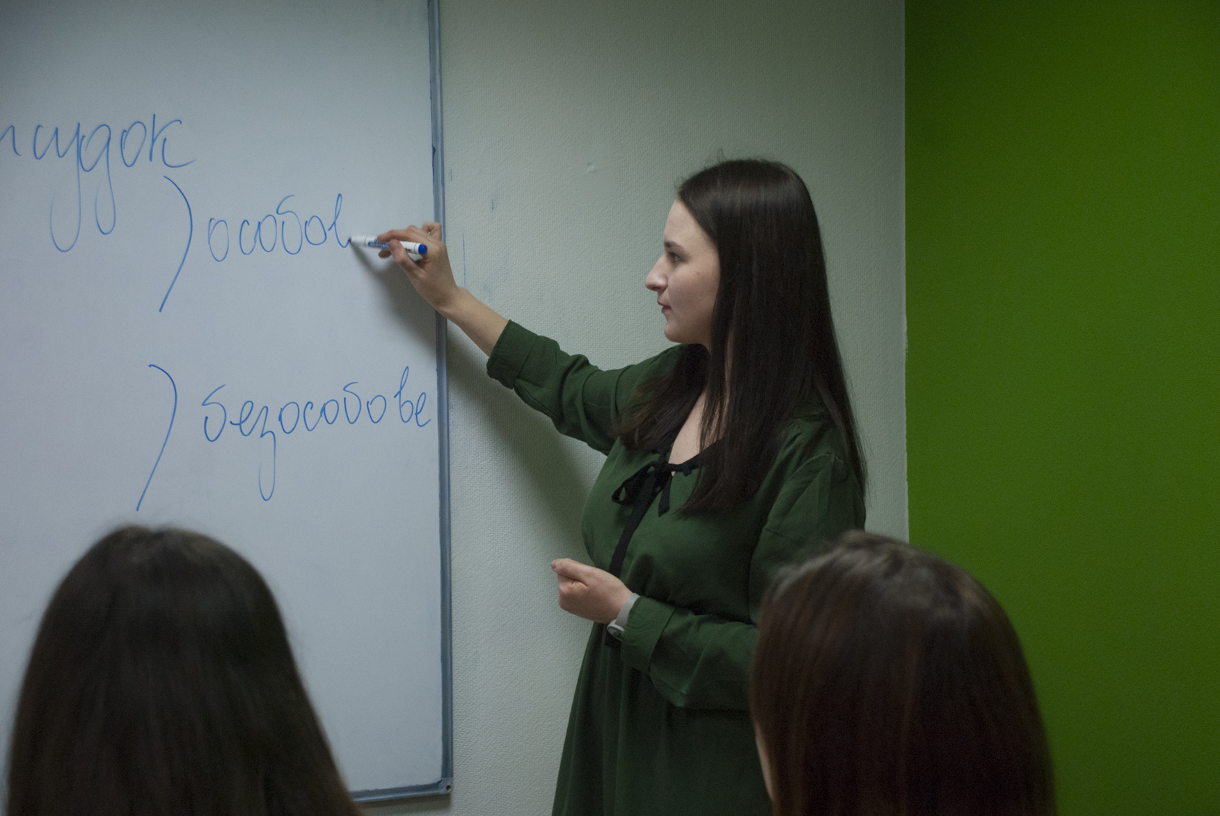 Підготовка до ЗНО і ДПА з української мови у групах