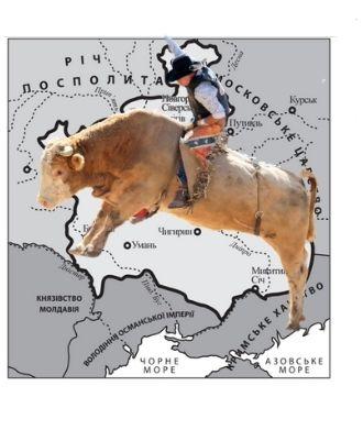 Вершник на бику_асоціація