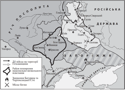 Приклад ЗНО з історії: Картосхема