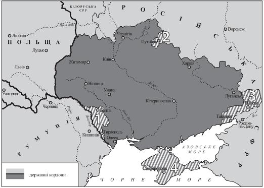 Приклад завдання ЗНО з історії: Карта УСРР чи УРСР