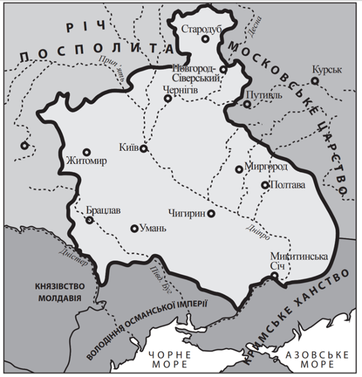 контури території Війська Запорозького за Зборівським миром 1649 р.