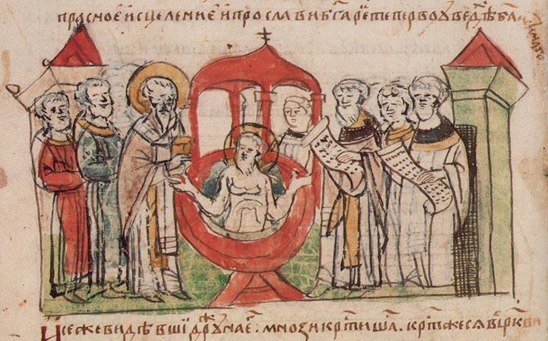 Хрещення Володимира Великого